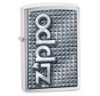 Zippo Brushed Crome 28280