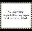 My Own Blend Allerød 2